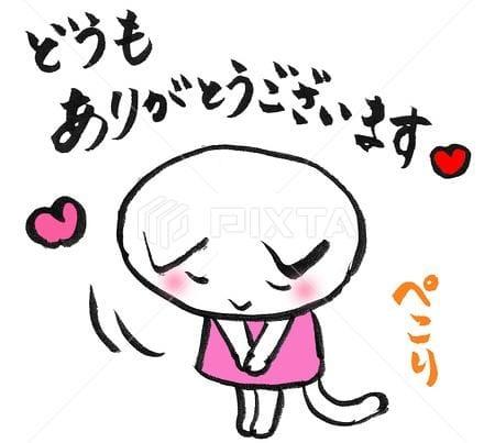 しほ【未経験色白スレンダー】「お礼♡」12/19(水) 19:42 | しほ【未経験色白スレンダー】の写メ・風俗動画