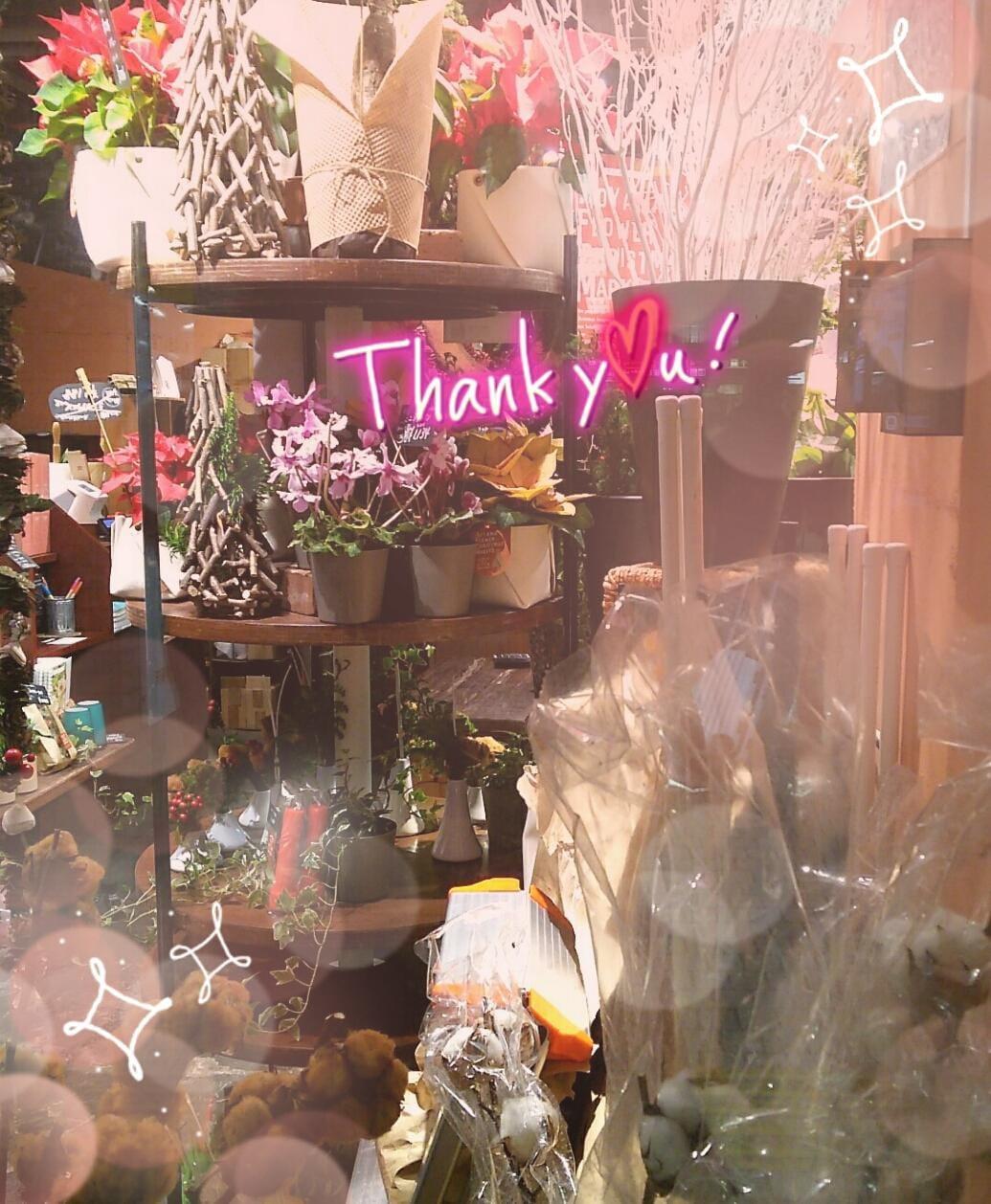 美奈代「ありがとうございました。」12/19(水) 21:00 | 美奈代の写メ・風俗動画