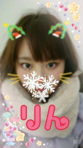 「りんりんどん♡」12/19日(水) 21:16 | りんの写メ・風俗動画