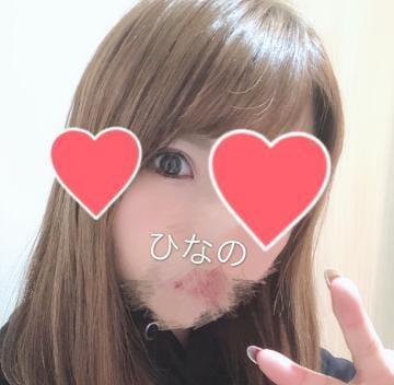 「ありがとうございました」12/19日(水) 21:37 | 谷口ひなのの写メ・風俗動画