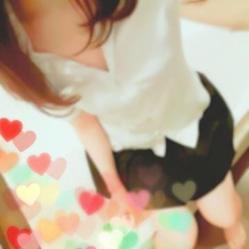 「これからご予約のお兄様☆」12/19日(水) 22:44 | 牧瀬 りくの写メ・風俗動画