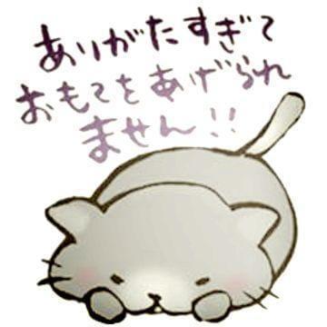 「半年ぶりのお兄さん」12/19(水) 22:44 | 花恋☆魅惑スレンダー美女の写メ・風俗動画