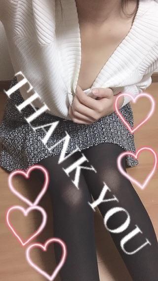 「19日のお礼です」12/20(木) 15:17 | さきな◇貴方の心を狙い撃ち◇の写メ・風俗動画