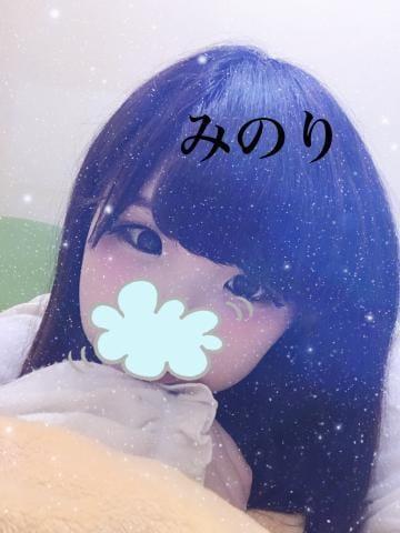 「[お題]from:カレー一気飲みさん」12/20(木) 20:21 | みのりの写メ・風俗動画