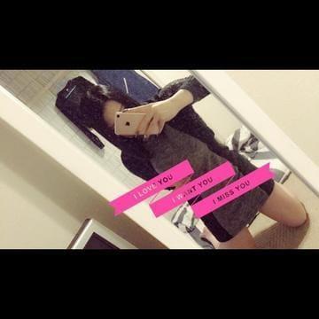 「お疲れ様です♡」12/21(金) 01:59   ソラの写メ・風俗動画