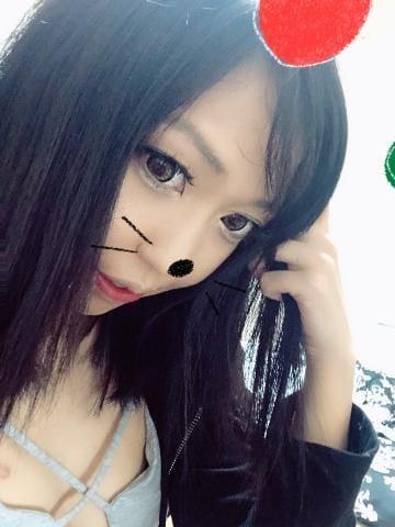 「おはようございます???」12/21(金) 15:00 | 後藤結愛の写メ・風俗動画