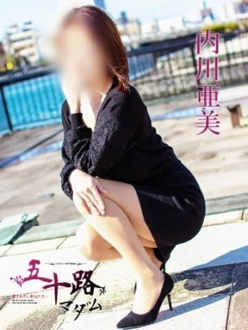 「【*出勤しました*】」12/22(土) 12:48 | 内川亜美の写メ・風俗動画