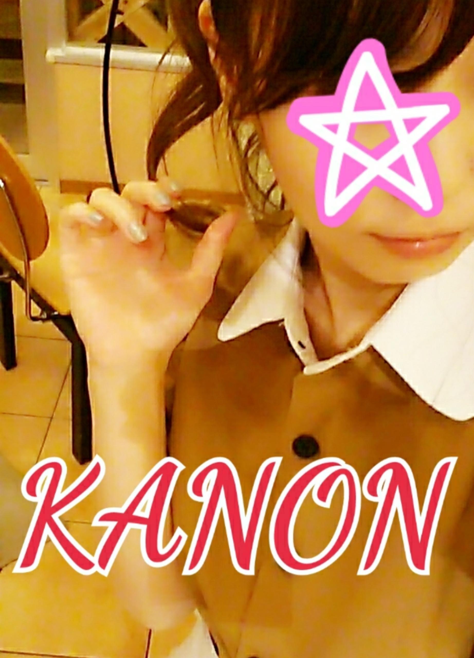「有馬記念☆」12/22(土) 14:16 | Kanon(LAclassの写メ・風俗動画