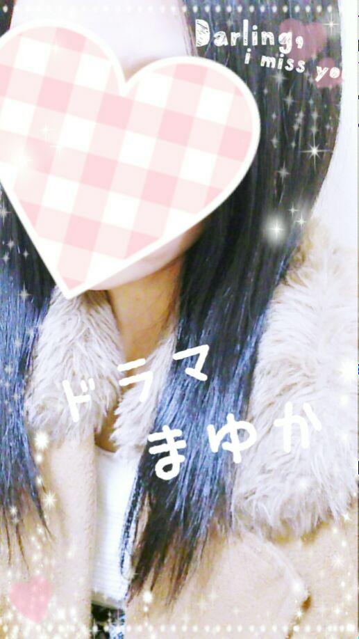 「出勤☆」03/08(水) 22:45 | まゆかの写メ・風俗動画