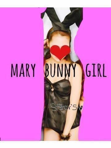 「メアリー?」12/23(日) 05:45 | メアリーの写メ・風俗動画