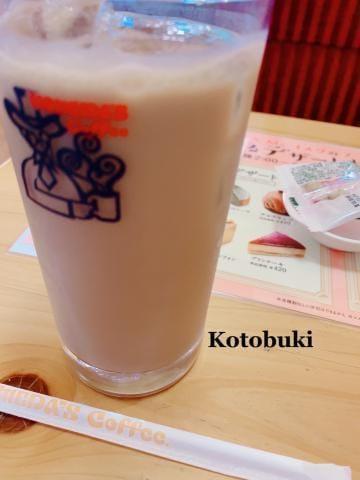 「浮気♡」12/23(日) 15:10 | 白衣 ことぶきの写メ・風俗動画