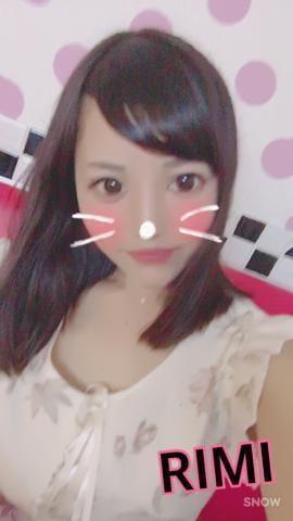 「これで帰るね~」12/24(月) 01:11 | 梨美(りみ)の写メ・風俗動画