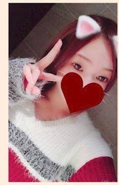 「おつかれー」12/24(月) 01:34 | レオナの写メ・風俗動画