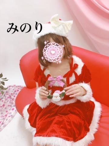 「サンタになりたい」12/24(月) 03:13 | みのりの写メ・風俗動画