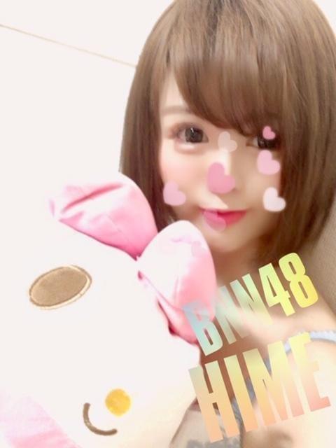 「退勤します!」12/24(月) 07:00   HIMEの写メ・風俗動画