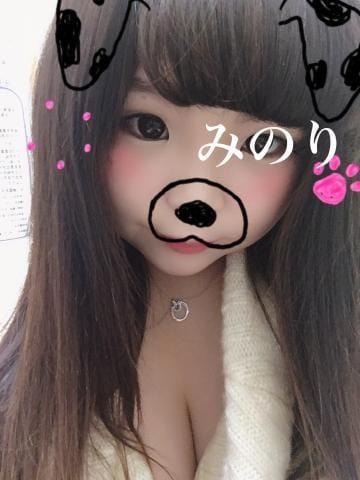 「こんばんは」12/24(月) 18:10 | みのりの写メ・風俗動画