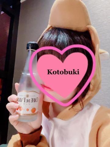 「シャンパン」12/24(月) 20:40 | 白衣 ことぶきの写メ・風俗動画