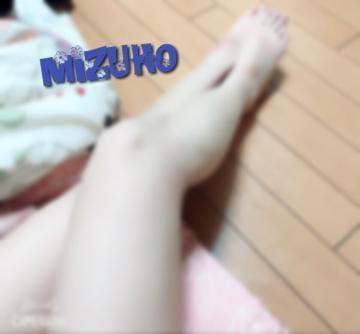 「お礼(❁ᴗ͈ˬᴗ͈)」12/25(火) 03:50 | みずほの写メ・風俗動画