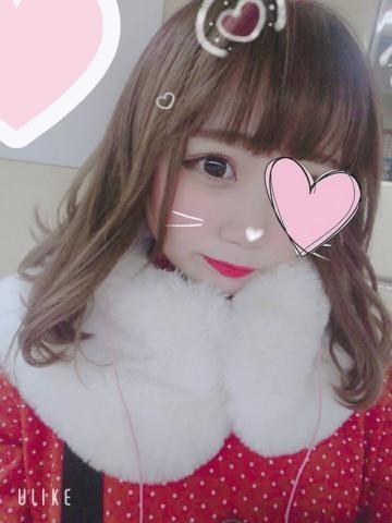 「今年の出勤」12/25(火) 03:52 | なるみの写メ・風俗動画