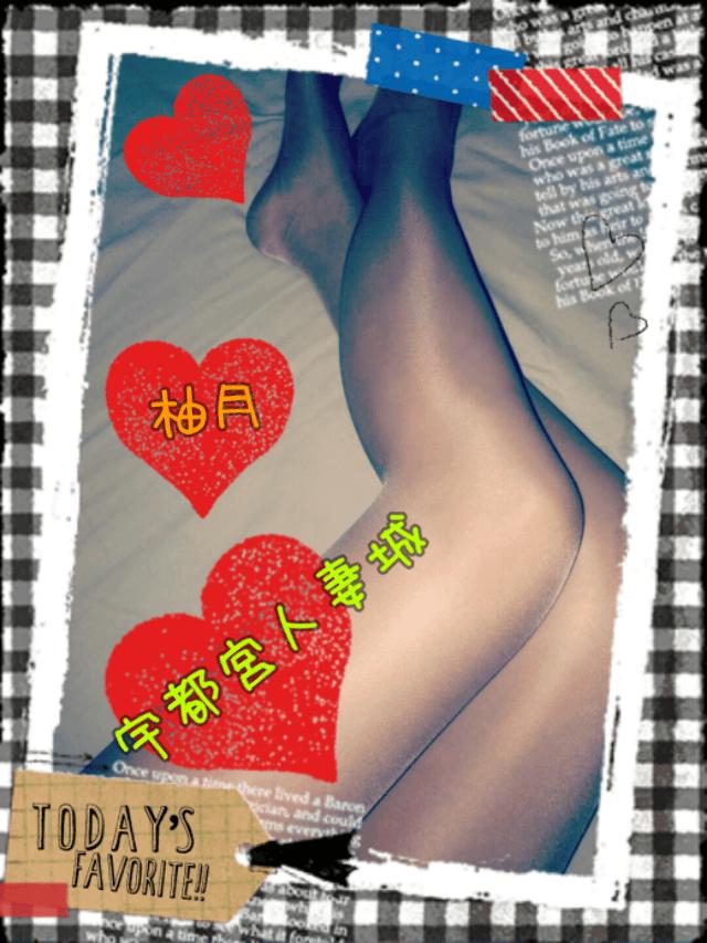 「年末年始の予定...」12/25(火) 14:51   柚月の写メ・風俗動画