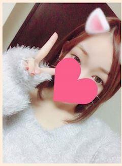 「ありがとう?」12/25(火) 14:57 | レオナの写メ・風俗動画