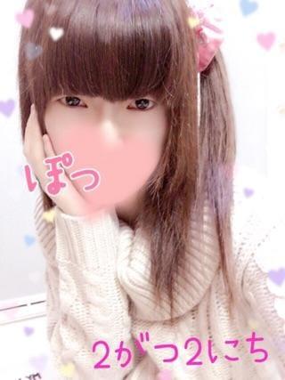 「出勤!」12/25(火) 18:31   さくらちゃんの写メ・風俗動画
