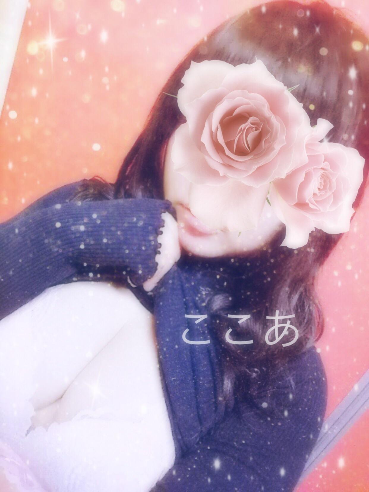 「雪見だいふくいかがですか?」12/25(火) 22:18 | ここあの写メ・風俗動画