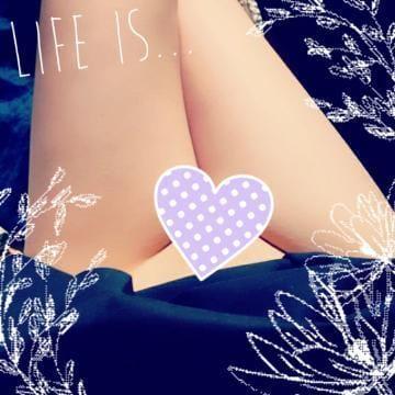 「うれしいなー」12/26(水) 03:15 | 愛莉~アイリの写メ・風俗動画