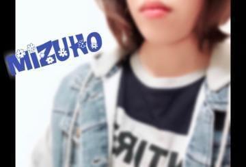 「お礼\(*ˊᗜˋ*)/」12/26(水) 03:52 | みずほの写メ・風俗動画