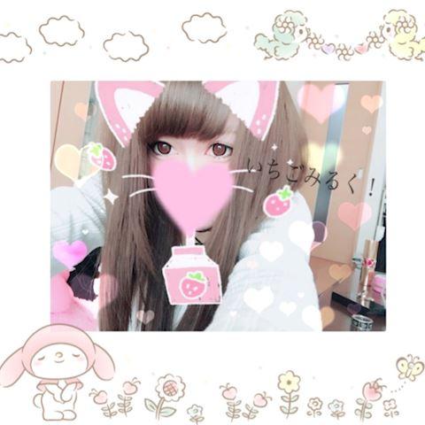 「3月10日♡」03/10(金) 13:39 | ミユの写メ・風俗動画
