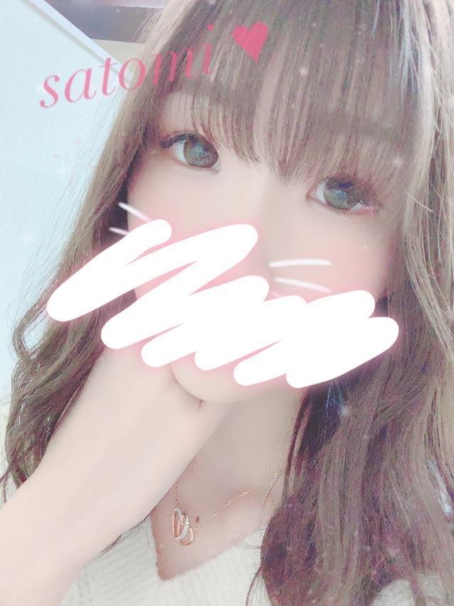 「にゅーへあー*」12/26(水) 17:40 | さとみの写メ・風俗動画