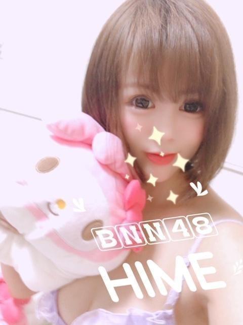 「退勤しました!」12/28(金) 01:00   HIMEの写メ・風俗動画