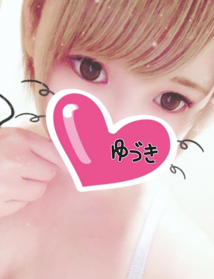 「ありがとう!」12/28(金) 02:40 | ゆづきの写メ・風俗動画