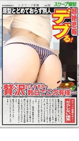 「おはようございます?」12/28(金) 07:15 | りんかの写メ・風俗動画