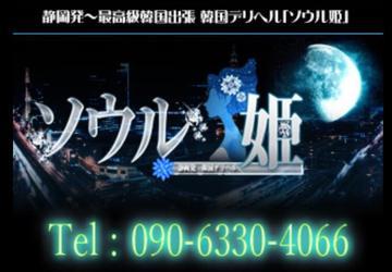「また、朴山です(^з^)-☆」03/11(土) 10:31 | 電話◆職人ママの写メ・風俗動画