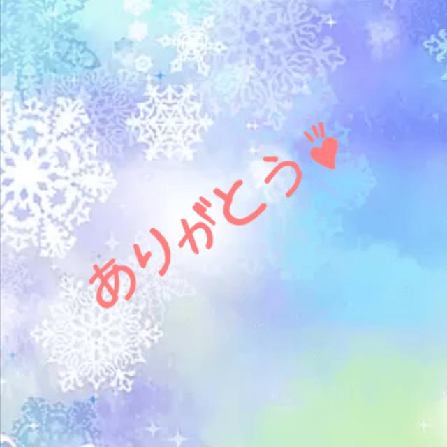 「今年もありがとうございました( ^-^)ノ∠※。.:*:・'°☆」12/28(金) 19:54   ななせの写メ・風俗動画