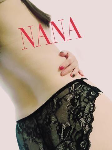 「こんにちわ」12/29(土) 03:30   ななの写メ・風俗動画