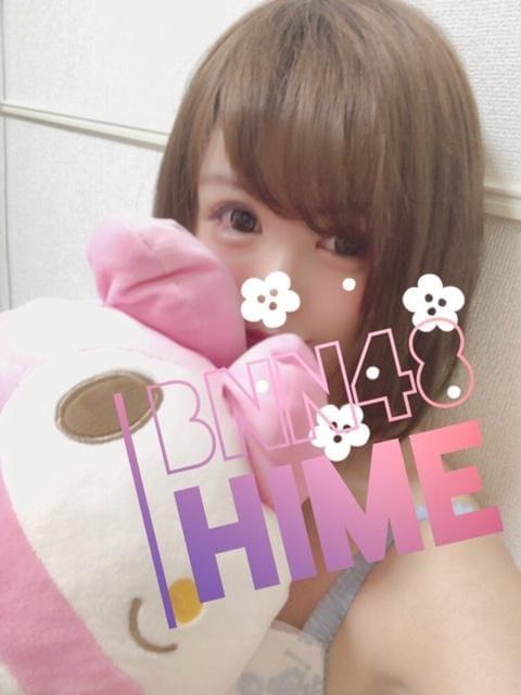 「御礼です??」12/29(土) 03:50   HIMEの写メ・風俗動画