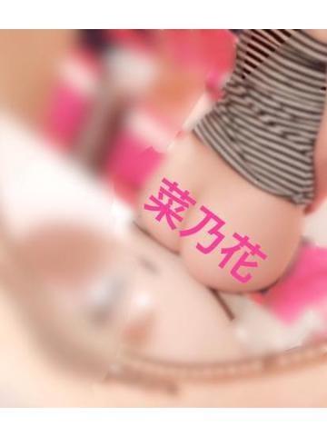 「らぶこーる?」12/29(土) 18:00 | 菜乃花の写メ・風俗動画