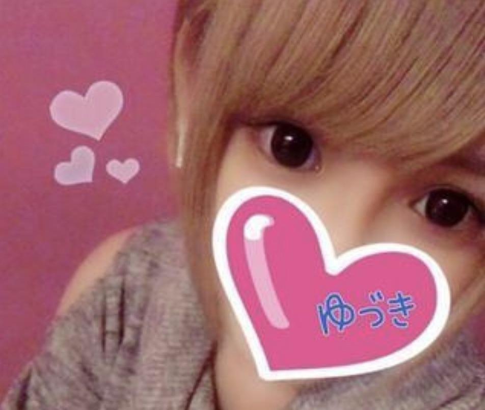 「お礼★」12/30(日) 04:45 | ゆづきの写メ・風俗動画
