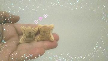 「昨日の、ありがとう」12/30(日) 10:00 | いとの写メ・風俗動画