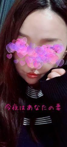 「年末年始、休まず営業します(*´∀`*)」12/31日(月) 00:59 | 恵子(けいこ)の写メ・風俗動画
