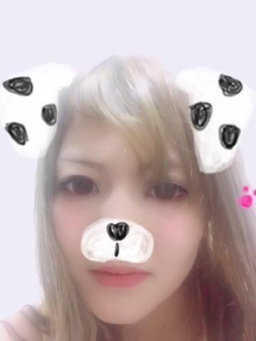 「気さくなHさん!」12/31(月) 02:30 | アージュ☆脱がせば圧巻!!の写メ・風俗動画