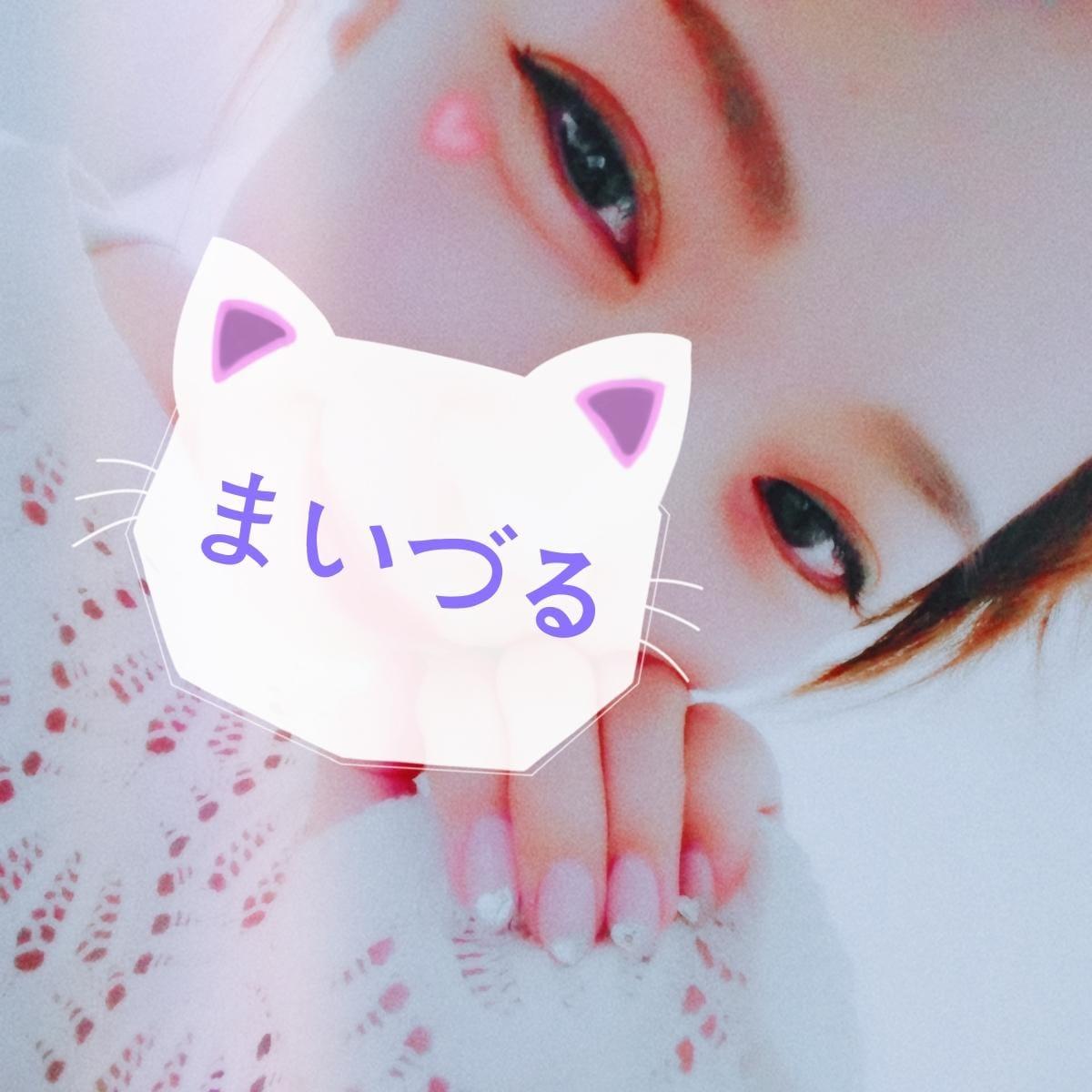 「#大変お世話になりました*☆*」12/31(月) 19:28 | 舞鶴の写メ・風俗動画