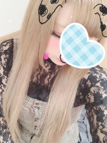 「昨日仕事納め!」12/31(月) 21:27 | アイの写メ・風俗動画