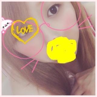 ちか「お世話になりました☆」12/31(月) 21:55 | ちかの写メ・風俗動画