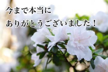 「最後の日記。」12/31日(月) 23:47 | ★カオリ★の写メ・風俗動画