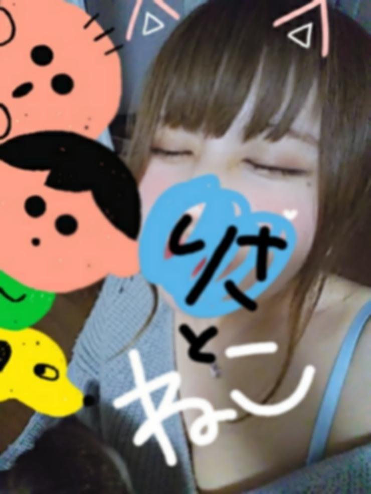 りさ「2019年!」01/01(火) 01:07 | りさの写メ・風俗動画