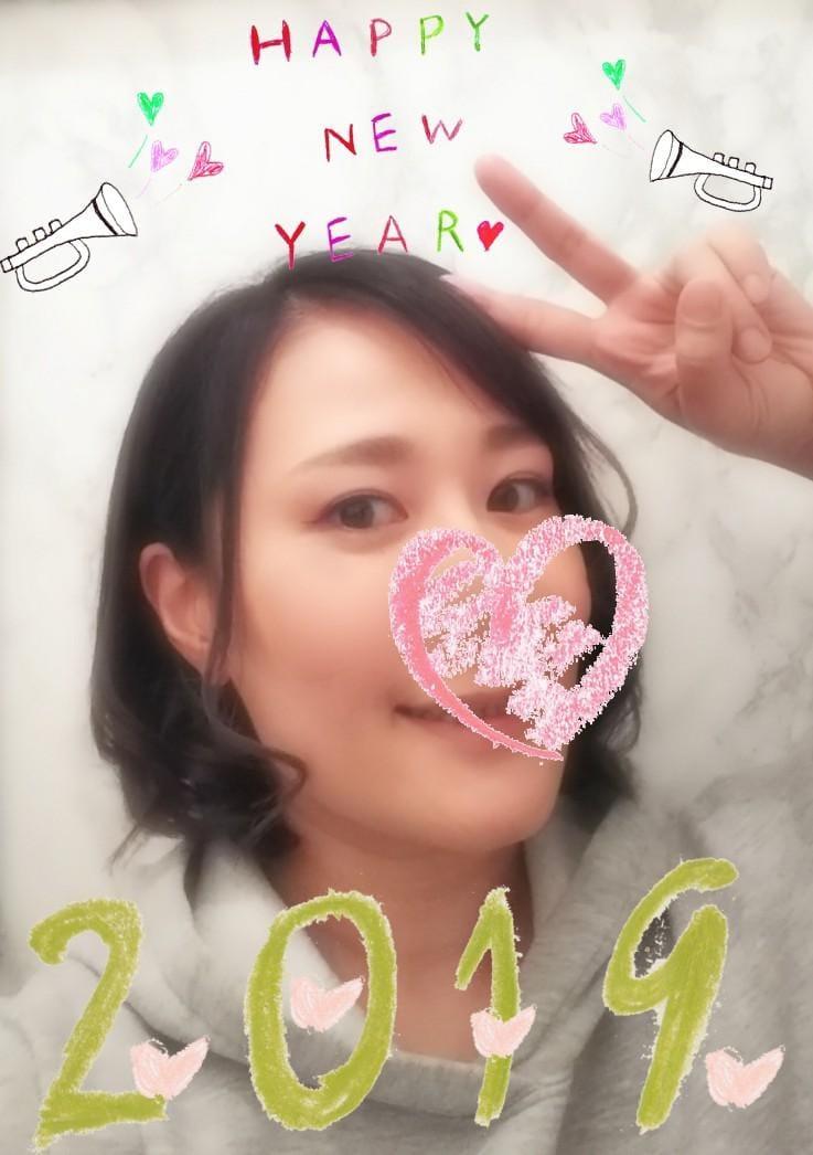 「明けましておめでとう御座います♪」01/01(火) 10:21 | 和泉さりなの写メ・風俗動画