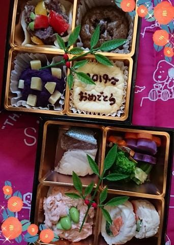 「謹賀新年」01/01(火) 13:10 | 岡部の写メ・風俗動画